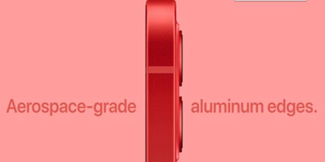 Aluminum housing-2
